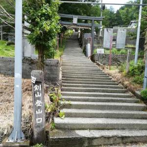 2020年8月1日 剣山登山