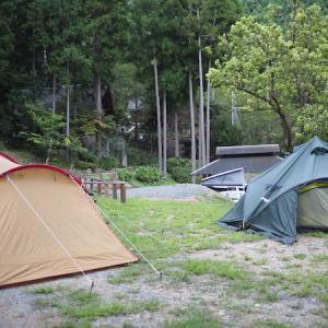 楽チン!あまご山プライベートキャンプ場