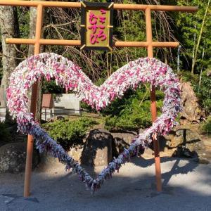 【GoToトラベル×バイ・シズオカで熱海旅行】時間潰しに伊豆山神社へ