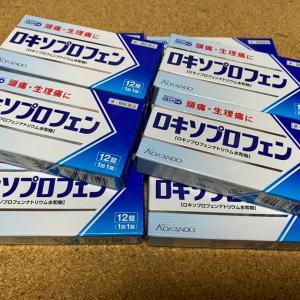 【Qoo10メガ割購入品】ロキソプロフェン120錠
