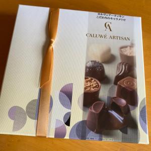 70%OFFだったチョコレート