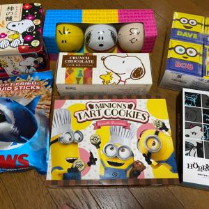 【コロナ関連福袋】ユニバーサルスタジオジャパンハロウィンお菓子セット