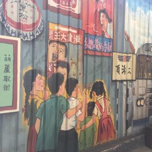 高雄2019★「三郎面包廠」でレトロなバター入りパン