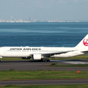 JL323 @ 羽田 T2 展望デッキ