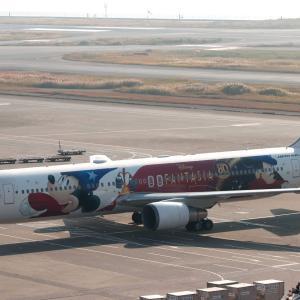 【号外】JAL DREAM EXPRESS FANTASIA 80 就航 その1