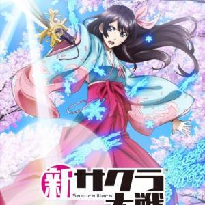 TVアニメ・シリーズ 『 新サクラ大戦 the Animation 』のスッタフ&キャスト発表・・・想いは千々に乱れども、と言う気はします。