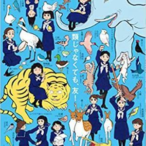 森薫著「乙嫁語り」目当ての『ハルタ・Vol.58・2018年10月号』今更ですが・・・なおコミックス『乙嫁語り』11巻は、12月15日発売予定!!