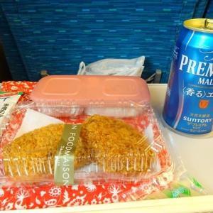 「ぷらっとこだま」で新横浜から新大阪