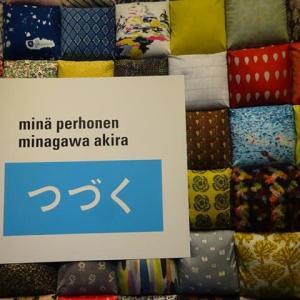 ミナペルホネンの展覧会に行ってきました。