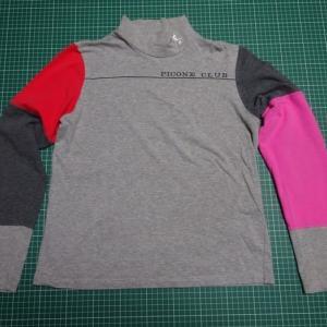 長袖Tシャツのリフォーム