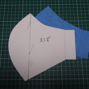 型紙作ってみました。