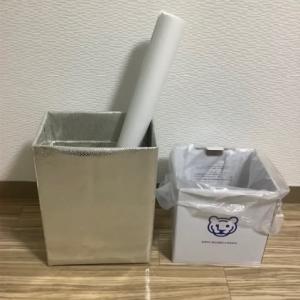 ゴミ箱出来ました。