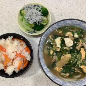 今日の夫のリモートご飯のお昼ご飯