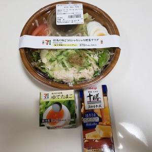 ダイエッター☆ある日の夕食メニューの巻~