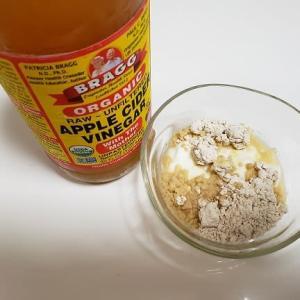 リンゴ酢『Bragg オーガニック アップルサイダービネガー』が酸っぱ過ぎたの巻~