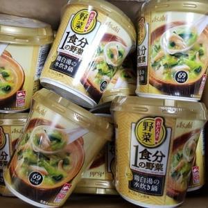 アサヒおどろき野菜『鶏白湯の水炊き鍋』が不味くて泣いた!の巻~