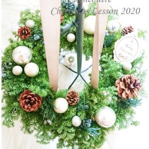 【募集】☆クリスマスレッスン2020☆