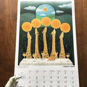ENEOSグローブ株式会社「創作童話カレンダー2020 」