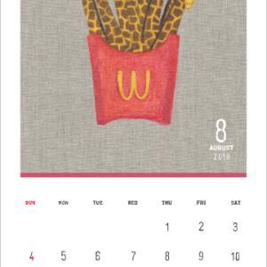 今月のカレンダー。