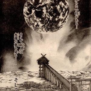 ★★神無月の巫女二次創作小説「禁色の圃(ほ)」第六話 更新★★