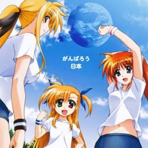 ☆☆☆魔法少女リリカルなのは二次創作小説「False of Heart」第十話更新☆☆☆