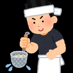 拉麺、それは至極の一品