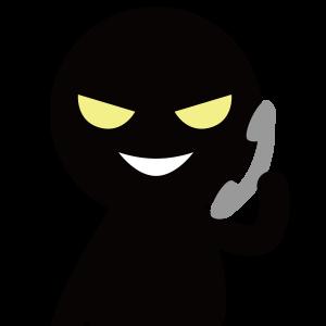 携帯電話じゃありません!