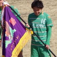 U-15埼玉県クラブユース選手権大会組み合わせ