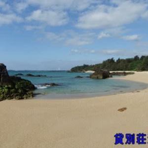 10月より格安で少人数での宿泊できますよ~沖縄の貸別荘