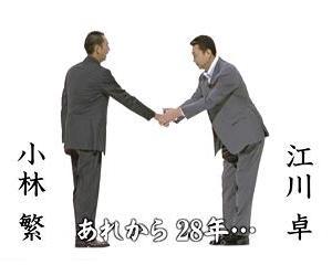 テレビCМ