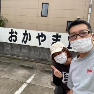 佐倉市の名店「おかやま食堂」