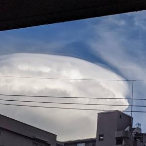 円盤雲と 自己認めゲーム