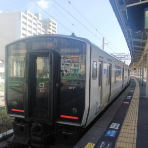 鹿児島駅~