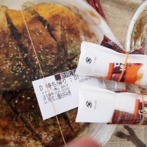 広島で必ず食べるもの
