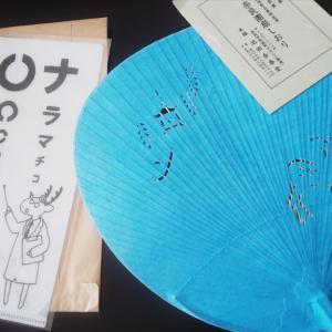 奈良のお土産今昔?