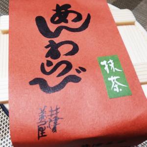 京菓子司 井津美屋