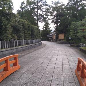 五社めぐり〜城南宮〜