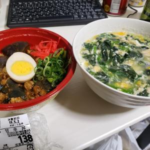 今日の昼食 ナスの甘辛丼+玉子とほうれん草のオートミール