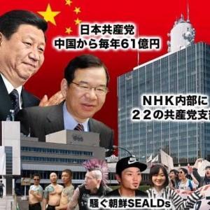 NHK敗訴!東京高裁 受信契約の義務を認めず!