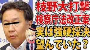 赤や黄色の「ヒモ付き有名人」の正体が暴露!?