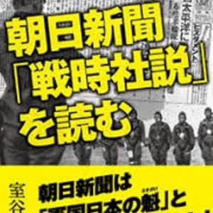 朝匪フェイク新聞 441億円の赤字(*^^)v