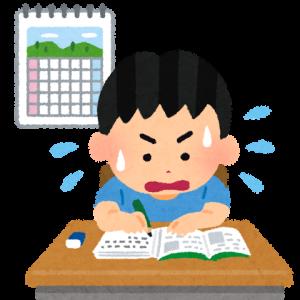冬休みの宿題、親はどうする?