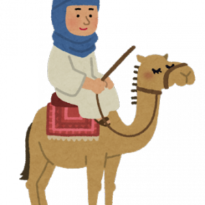 ラクダから学ぶ家庭教育