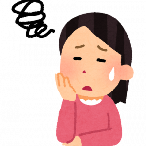 過干渉対応になる親の傾向