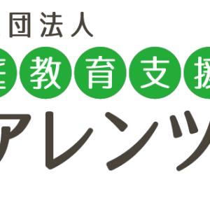 【再掲】無料個別相談会のお知らせ!