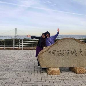 今年必要なパワーをチャージするために、淡路島へ行ってきました!