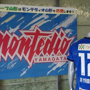 ありがとう。JAグループ山形さん(^_^)v