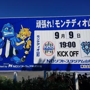 今日は福岡戦(^_^)v