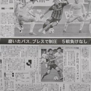 圧勝❗東京ヴェルディ戦(^_^)v