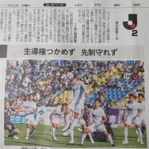 昨日の福岡戦
